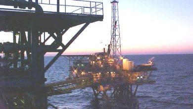Photo of El Gobierno subasta el Golfo de México