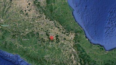 Photo of Nuevo susto por sismo de magnitud 5.9