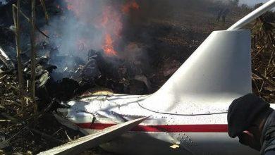 Photo of La Gobernadora de Puebla y Moreno Valle mueren al caer su helicóptero