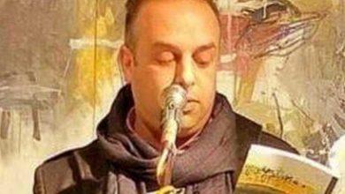 Photo of Muere poeta al tocar el 'micro' en la Feria del Libro de Tetuán