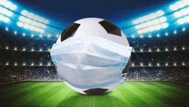 Photo of La pandemia 'golea' al negocio del futbol