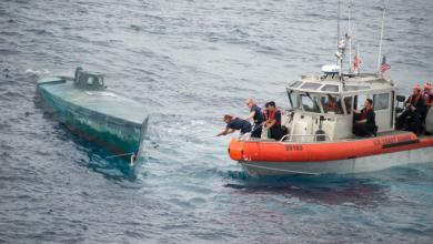 Photo of 'Pescan' un submarino con 2,5 toneladas de 'coca' en el Caribe