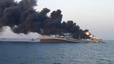 Photo of Se hunde el mayor barco de la Armada de Irán