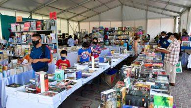 Photo of Inicia la Feria del Libro en Irapuato