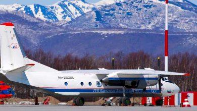 Photo of Se estrella un avión en Rusia con 28 personas a bordo